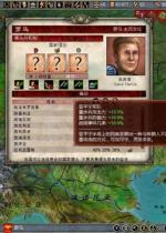 欧陆罗马:帝国之路 中文版
