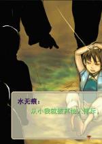 梦幻西游单机版:梦幻群侠传2六道轮回 中文版