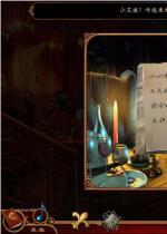 华彩段:音乐、背叛和死亡 中文版