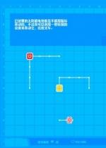 配电箱2 中文版