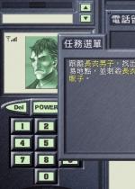 堕落天使 中文版