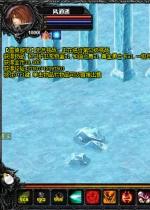 魔域单机版3.2 中文版