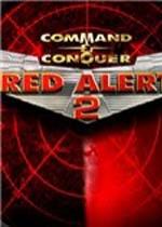 红色警戒2:中日战争 中文版