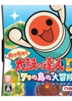 太鼓达人DS:七岛大冒险 中文版