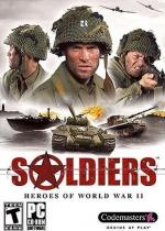 战士:二战英雄 中文版