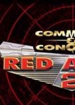 红色警戒2:中国崛起 中文版