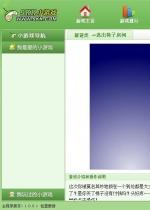 9kk小游戏 中文版