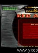 红色警戒98 英文版