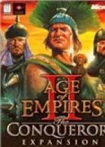 帝国时代2:征服者 中文版