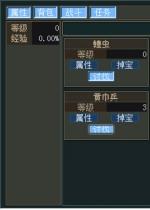 智勇三国2 中文版