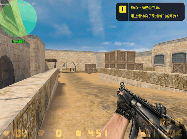 CS 反恐精英1.5中文绿色版
