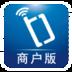 丁丁优惠商户版 V1.0 安卓版
