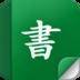 墨香书客 V3.1 安卓版