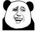 金馆长熊猫表情生成器 V1.1 官方版