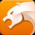 猎豹手机浏览器抢票版