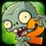 植物大战僵尸2内购破解版 V1.0.2 修改钻石版