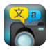 图片翻译 PhotoTranslator V1.0.2
