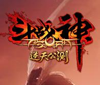 斗战神客户端 V1.5.30.2225 最新版
