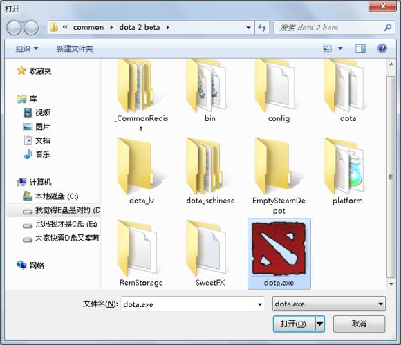 dota2离线局域网工具V3.6 最新版_52z.com
