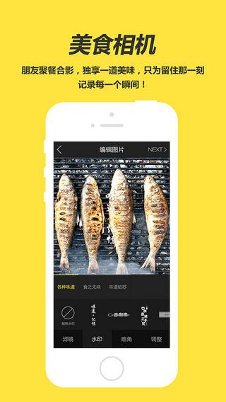 味来日记手机app_味来日记安卓版V1.0.0下载