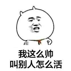 微信表情包大全搞笑_养生之家_新浪博客