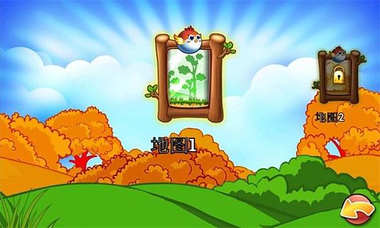 一款动作休闲类游戏 -忍者小鸟传奇手游 忍者小鸟传奇安卓版V2.1下载