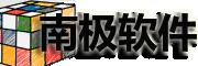南极淘宝直通车选词筛选助手 V1.0 官方版