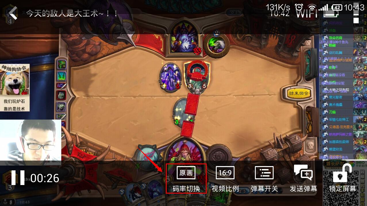 斗鱼TV版 斗鱼安卓电视版V2.4.3.1下载