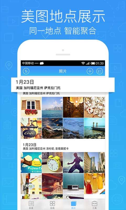 腾讯微云V3.8.10 安卓版_sxbcxx.com
