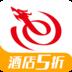 艺龙旅行V9.26.1 安卓版}