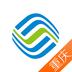 重庆移动掌上营业厅 V3.6.1 安卓版