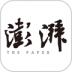 澎湃新闻 V4.0.5 安卓版