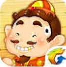 欢乐斗地主(完整版) V3.7.8.0 安卓版