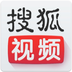搜狐视频 V6.2.0 安卓版