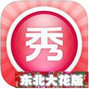 大花袄p图软件 V4.3.1 安卓版