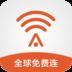 平安wifi V4.0.0 安卓版