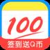 作业帮app下载_作业帮安卓版V7.9.0安卓版下载