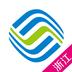 浙江移动手机营业厅 V3.4.0 安卓版