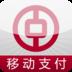 中国银行 V3.0.4 官方版