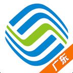 广东移动营业厅 V5.2.0 安卓版