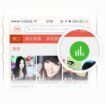 YY视听安卓版 YY视听直播手机客户端V1.4.10下载图片