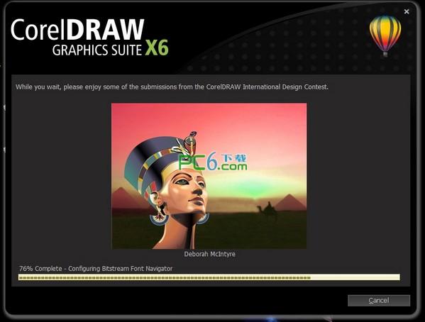 矢量图像,增强的页面布局工具