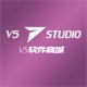 微信QQ解封助手 V1.1.1 绿色版