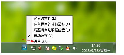 1234笔画输入法V3.6 官方版_52z.com