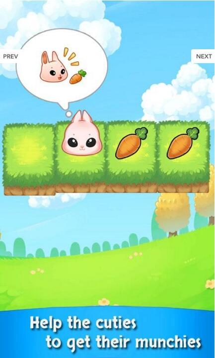 在游戏中帮助呆萌可爱的小兔子吃到它喜爱的胡萝卜,不过要注意一点是