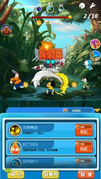 哆啦A梦童话大冒险手游 哆啦A梦童话大冒险安卓版V0.1.1.2779下载图片