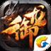 御龙在天安卓版_御龙在天亚洲城V1.0安卓版下载