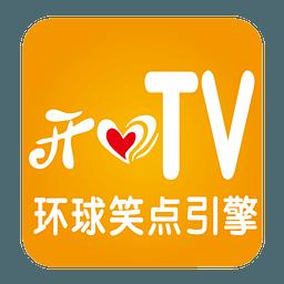 开心TV(搞笑视频) V1.0 安卓版