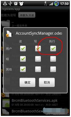 RE管理器汉化版下载