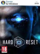 绝境重启 Hard ResetV1.6升级档免DVD补丁SKIDROW版